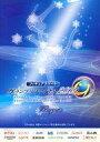 【中古】パンフレット パンフ)フィギュアスケート グランプリファイナル2009【エントリーでポイント ...