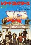 【中古】レコードコレクターズ レコード・コレクターズ 1989/9