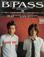 雑誌, その他 2524!P26.5B-PASS )B-PASS 200110(1)