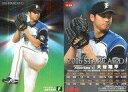 【中古】スポーツ/スターカード/2016プロ野球チップス第1...