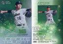 【中古】BBM/インサートカード/INFINITE TALENT/東京ヤクルトスワローズ/BBM2016 ベースボールカード 1stバージョン IT07 [イン