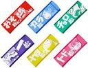 【中古】タオル・手ぬぐい(キャラクター) 全6種セット 推し松タオル 「おそ松さん」