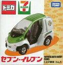 ミニカー 1/41 トヨタ車体 コムス(グリーン×ホワイト) 「トミカ」 セブンイレブン限定