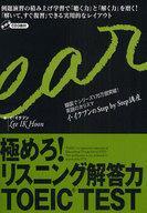 https://item.rakuten.co.jp/surugaya-a-too/2740352-1/