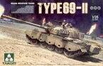 【中古】プラモデル 1/35 イラク軍 69II式 中戦車 2 in 1 [TKO2054]