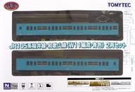 【中古】Nゲージ(車両) 1/150 JR 105系 桜井・和歌山線(W11編成・青色) 2両セット 「鉄道コレクション」 [264996]