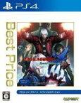 【中古】PS4ソフト Devil May Cry4 スペシャルエディション [Best版]