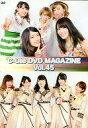 【中古】その他DVD ℃-ute / ℃-ute DVD MAGAZINE Vol.45