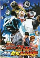 Kamen Rider ghost episode 1 DVD DVD !!!