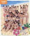 【中古】その他DVD AKB48海外旅行日記 -ハワイはハワイ- [大島優子BOX](生写真欠け) - ネットショップ駿河屋 楽天市場店