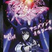 【中古】同人音楽CDソフト Bell Clef アニメソングオルゴール / Bell Clef