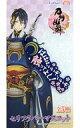 【中古】キーホルダー・マスコット(キャラクター) 三日月宗近 セリフラバーマスコット 「刀剣乱舞-ONLINE-」
