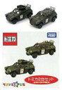 ミニカー 1/66 自衛隊 軽装甲機動車(2台セット) 「トイザらスオリジナル トミカ」