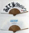 """【中古】扇子(男性) 渋谷すばる ミニ扇子 「関ジャニ∞ サマースペシャル 2006 Another's """"ANOTHER""""」"""