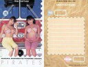 【中古】コレクションカード(女性)/Priname〜Petit〜 PIRATES Priname Petitだっちゅ〜の!! No.40 : パイレーツ/浅田好未・西本はるか/裏面ミニポストカード/Priname〜Petit〜 PIRATES Priname Petitだっちゅ〜の!!