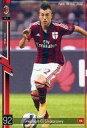 【中古】パニーニ フットボールリーグ/R/FW/A.C.Milan/2015 05[PFL13] PFL13 005/116 [R] : [コード保証無し]ステファン・エル・シャーラウィ