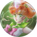 【中古】バッジ・ピンズ(キャラクター) セーラージュピター 「美少女戦士セーラームーン展 缶バッヂ」