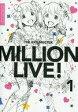 【中古】アニメムック THE IDOLM@STER MILLION LIVE! CARD VISUAL COLLECTION VOL.1【中古】afb