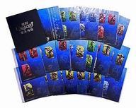 【中古】サプライ オール無双キャラ特製クリアカード コンプリートセット(専用バインダー付き) 「PS2ソフト 無双OROCHI 魔王再臨 プレミアムBOX」 同梱特典