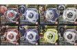 【中古】食玩 おもちゃ 全8種セット 「仮面ライダーゴースト SGゴーストアイコンSP1」