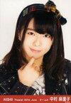 【中古】生写真(AKB48・SKE48)/アイドル/AKB48 中村麻里子/バストアップ/劇場トレーディング生写真セット2014.June