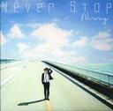 【中古】邦楽CD Nissy(西島隆弘) / Never Stop[完全限定販売品](状態:車型キーホルダー欠品)