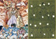 コレクション, その他  A42 30 Complete Works of Saint Seiya