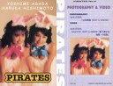 【中古】コレクションカード(女性)/Priname〜Peti...