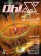 【中古】一般PCゲーム雑誌 Oh!X 1989年9月号 オーエックス