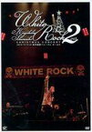 【中古】邦楽DVD 清木場俊介 / LIVE DVD CHRISTMAS CONCERT 2013 WHITE ROCKII 2013年12月14日 at 東京国際フォーラム ホールA
