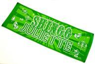 【中古】タオル・手ぬぐい(男性) SHINee JULIETTEタオル 「お台場合衆国 めざましライブ2011」