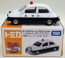 ミニカー 1/61 光岡 ビュート パトロールカー(ホワイト×ブラック) 「トミカ トイズドリームプロジェクト こだわりパトカーコレクション」 トイズドリームプロジェクト特注モデル