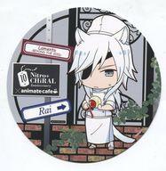 コレクション, その他 () (Lamento -BEYOND THE VOID-) NitroCHiRAL 10th Anniversaryanimatecafe