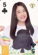 【中古】アイドル(AKB48・SKE48)/SKE48 official TREASURE CARD(トレジャーカード) クラブの5 : 山下ゆかり/レギュラーカード(トランプカード)//SKE48 official TREASURE CARD(トレジャーカード)