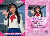 トレーディングカード・テレカ, トレーディングカード ()EX 07 ()EX