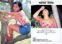 【エントリーでポイント10倍!(9月26日01:59まで!)】【中古】コレクションカード(女性)/Genic Card Magazine「GENICA」 017 : すほうれいこ/レギュラーカード/Genic Card Magazine「GENICA」