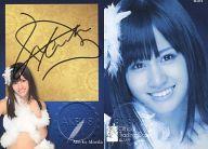 アイドル(AKB48・SKE48)/AKB48オフィシャルトレーディングカードvol.2 si-014 : 前田敦子...