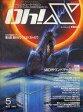 【中古】一般PCゲーム雑誌 Oh!X 1989年5月号 オーエックス