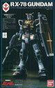 【中古】プラモデル 1/144 HGUC REVIVE RX-78-2 ガンダム 21stCENTURY REAL TYPE Ver. 「機動戦士ガンダムMSV」 プレミアムバンダイ限定 [0207977]