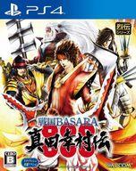 【予約】PS4ソフト 戦国BASARA 真田幸村伝【画】