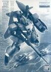【中古】プラモデル 1/100 MG MSZ-006A1 ゼータプラス ユニコーンVer. 「機動戦士ガンダムユニコーン RE:0096」 プレミアムバンダイ限定 [0205877]