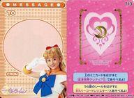 トレーディングカード・テレカ, トレーディングカード ()EX T13 ()SEX
