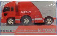 車, ミニカー・トイカー  Q NISMO Mobile Headquarters N-FORCE ()