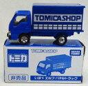 ミニカー 1/68 いすゞ エルフ パネルトラック(ブルー) 「トミカ」 トミカショップ限定非売品