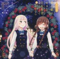 CD, アニメ CD CD 3