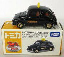 ミニカー 1/50 スバル 360 タクシータイプ(ブラック) 「トミカ てんとう虫コレクション」 トイズドリームプロジェクト限定