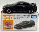 ミニカー 1/61 日産 GT-R(ブラック) 「トミカ トイズドリームプロジェクト あこがれの名車セレクション2」 トイズドリームプロジェクト特注モデル