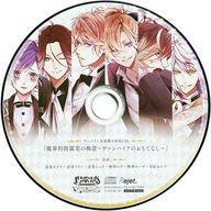 アニメ, その他 1061101:59CD CD DIABOLIK LOVERS SCD BLOODY BOUQUET CD