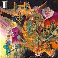 アニメ, その他 Blu-ray Disc THE ORIGIN III Collectors EDITION BVC