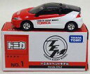 ミニカー 1/61 Honda CR-Z(ホワイト×レッド) 「トミカ イベントモデル No.01」
